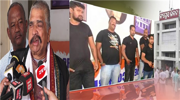Khabar Odisha:state-politics-odisha-congress-leader-sura-routray-u-turn-in-congress-bhawan-bouncer-matter