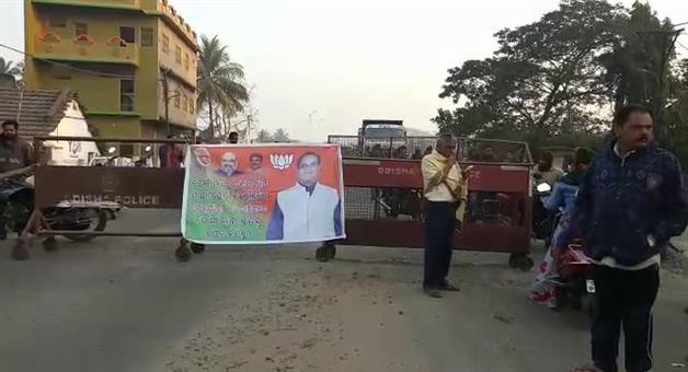 Khabar Odisha:strike-odisha-dhenkanal-strike-by-bjp