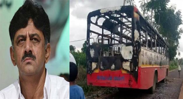 Khabar Odisha:supporters-of-shivkumar-burnt-buses-in-karnatak