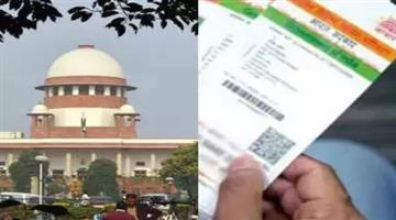 Khabar Odisha:supreme-court-to-pronounce-judgment-on-aadhaar-matter-tomorrow