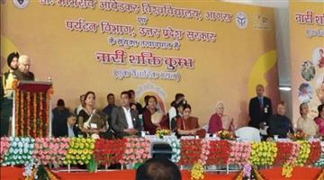 Khabar Odisha:sushma-swaraj-and-hema-malini-attend-nari-shakti-kumbha-in-vrindavan