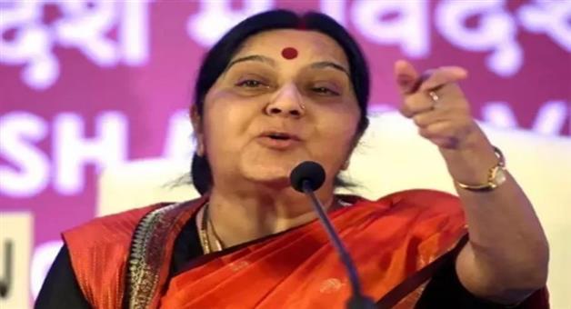 Khabar Odisha:sushma-swaraj-announces-not-contest-lok-sabha-elections-2019