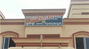 Khabar Odisha:teacher-was-killed-in-the-attack