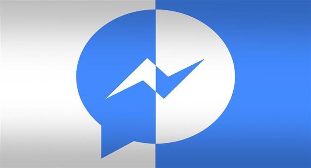 Khabar Odisha:technology-odisha-facebook-messenger-will-be-more-protected