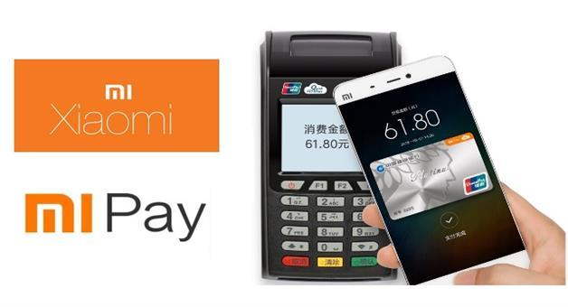 Khabar Odisha:technology-xiomi-app-pay-launched-in-odisha