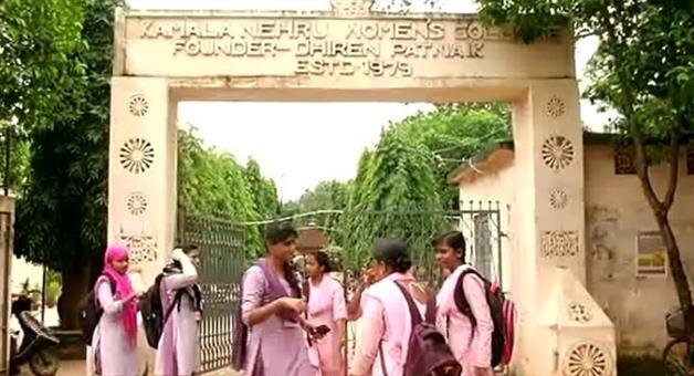 Khabar Odisha:tention-at-kamala-neheru-womens-college