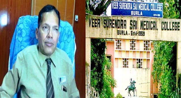 Khabar Odisha:tention-at-vssimsar-at-bulra