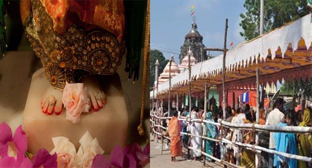 Khabar Odisha:today-anla-nabami