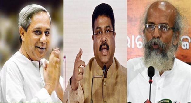 Khabar Odisha:today-dharmendra-pratap-sarangi-and-cm-to-campaign-in-bijepur