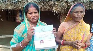 Khabar Odisha:two-school-going-girls-kidnapped-by-miscreants-in-Pattamundai