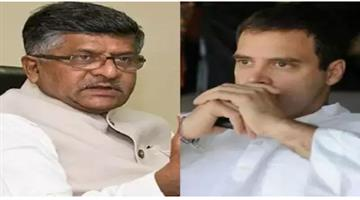 Khabar Odisha:union-min-rs-prasad-writes-to-rahul-gandhi-over-reservation-of-seats-for-women-in-parliament-triple-talaq