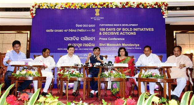 Khabar Odisha:union-minister-Mansukh-Mandaviya-says-we-created-history-to-revoke-article-370