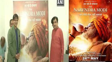 Khabar Odisha:union-minister-nitin-garkari-releases-new-poster-of-PM-narendra-modi-biopic