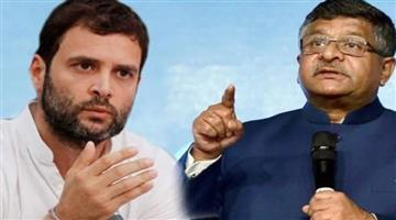 Khabar Odisha:union-minister-ravishankar-prasad-statement-on-rahul-gandhi-comment-over-rafale-deal