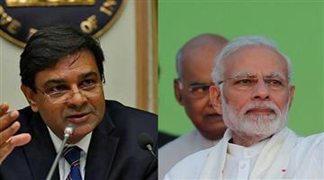 Khabar Odisha:urjit-patel-met-to-pm-for-ongoing-collision-between-the-rbi-and-center