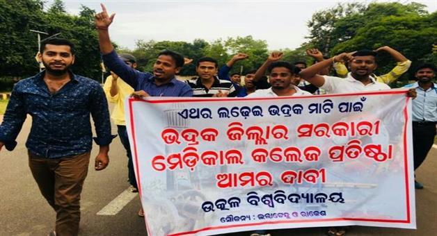 Khabar Odisha:utkal-University-student-association-support-the-Bhadrak-bandh