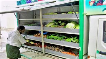 Khabar Odisha:vegitable-easy-supply-in-bbsr-by-bmc