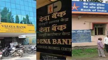 Khabar Odisha:vijaya-bank-dena-bank-and-bank-of-baroda-to-merge-for-becoming-indias-third-largest-bank