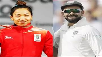 Khabar Odisha:virat-kohli-and-mirabai-chanu-will-get-khel-ratna-award-on-25th-september