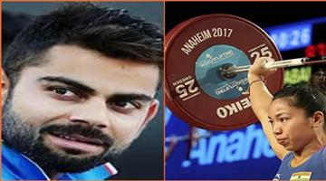 Khabar Odisha:virat-kohli-and-weightlifter-mirabai-chanu-recommended-for-rajiv-gandhi-khel-ratna-award