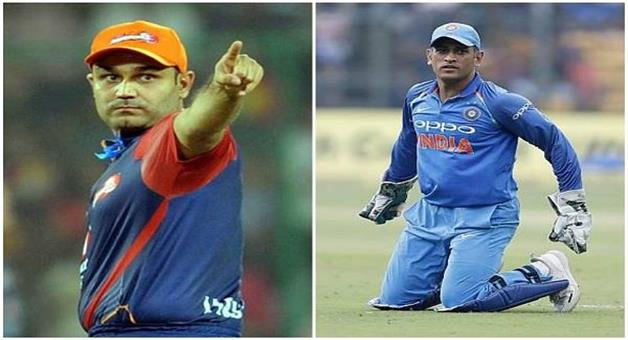 Khabar Odisha:virender-sehwag-statement-on-dhoni-poor-performance