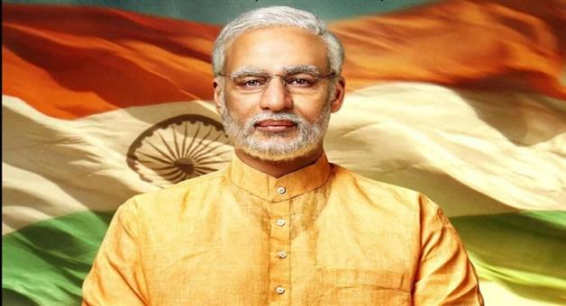 Khabar Odisha:vivek-oberoi-says-this-is-a-role-of-a-lifetime-for-any-actor-pm-narendra-modi-biopic