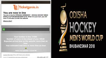 Khabar Odisha:website-is-not-opening-for-hockey-ticket