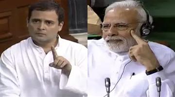 Khabar Odisha:when-pm-modi-laughs-on-rahul-gandhis-speech-in-parliament