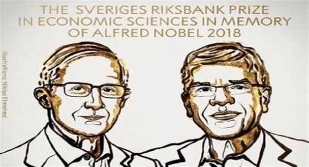 Khabar Odisha:william-d-nordhaus-and-paul-m-romer-wins-economics-nobel-prize-2018